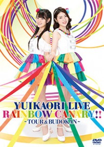 rainbow_canary_dvd